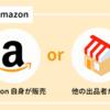 経営の虎になれ! ジェフペゾス  アマゾンマーケットプレイス。