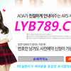 워커힐카지노예약【 LYB789。COM 】해외카지노골프여행