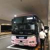 前日予約でも安い!東京⇄大阪 格安夜行バス 乗車記