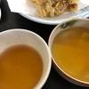 お茶とおつゆ