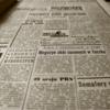 軽減税率対象商品の新聞は生活必需品なのか?