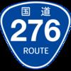 No.120 国道276号
