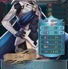 剣カムイ…1凸っ!
