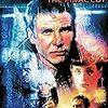 『ブレードランナー』(1982年)