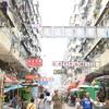香港土産 ーじゃんけんサイコロ🎲 ー   香港手信 ー猜拳骰子🎲ー