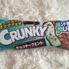 ロッテ CRUNKY  チョコチップミント