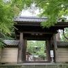 再び鎌倉(北鎌倉ショートコース)