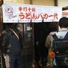 291103-04香川県~小豆島の旅③