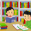 中央公民館 図書室 休室のお知らせ!