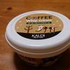 カルディファーム:コーヒーホイップクリーム