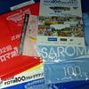 サロマ湖100kmウルトラマラソン、参加案内一式が届いた!!
