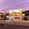 【オススメ5店】名護・恩納村・本部町(沖縄)にある寿司が人気のお店
