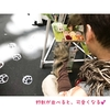 【(2) 遊び心 】 手編み 作品を彩る ブース に込めた 3つの こだわり ❤ in クリエーターズマーケット ✨初出展✨