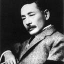 漱石ー私たちの祖先