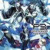 ペルソナ3 「オリジナルサウンドトラック」