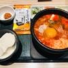 東京純豆腐(東京スンドゥブ)でスンドゥブを食べました。