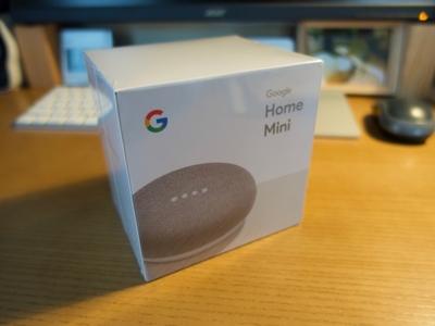 【レビュー】Googlehomeの本当の使い方!! ラジオプレイヤーとして最高だった!!