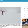【白馬 八方尾根スキー場】オープンしました!