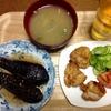 7月24日の食事記録~あえ麺&糖質0麺にハマりそう