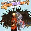 妖怪ウォッチぷにぷに 9月のイベントは妖魔将棋戦第5局が開幕!!ポイントないんで稼げるイベ求む!!