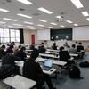 第3回宗教とナショナリズム研究会「帝国日本における神社・学校・身体―神道史と教育史、体育・スポーツ史を架橋する試み―」の報告