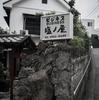 【173】新宿区下落合 目白駅下の小径を抜けて