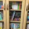 本好きの本棚  いくつあっても足りないので電子書籍も