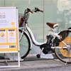 さいたま市で実証実験中のシェアサイクル、「HELLO CYCLING」について。