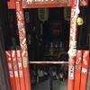 京都。森見登美彦さんを訪ねて。