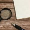 就活において企業研究をするのは応募先企業だけではありません!