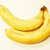 バナナアートに挑戦!!