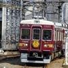 今日の阪急、何系?★①295…20201010
