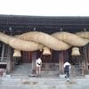 【嵐】の中を嵐のCM名所に行く  〜宮地嶽神社〜