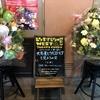 『大島薫とゲイストリップを見ようの会』に行ってきました。
