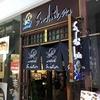 11月5日 ベトナムの寿司BARに行ってきたよ。そんな感じの日。