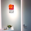 "Office Neat official Blog  ""ONB"""