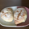 枝豆とチェダーチーズのリュスティックパン