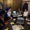 builderscon tokyo 2020、キックオフ!