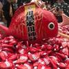 川越氷川神社の鯛みくじで運命の鯛さんを釣ってみよう