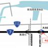 新潟県 国道7号大夫興野IC 新発田市側の出口が開通