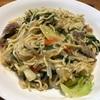 【超簡単レシピ】野菜たっぷりの炒麺(チャーメン)ってやっぱり美味しいよね‼️えっ焼きそばじゃないよ。
