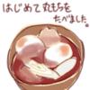 丸もちのお雑煮(20180104_01)