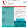 【工学部生へ】プログラミング(c言語)をするにおいて、おすすめのアプリ紹介します。