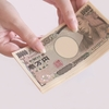 リスクが少ない初心者向け金融商品で1万円から始める投資のすゝめ