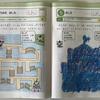 Z会幼児コース3月号スタート!3歳娘の知育の記録187日目。(2017年2月20日から3月12日)