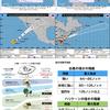 アメリカにハリケーン『Sergio』・『Michael』が立て続けに上陸か!?『Michael』はカテゴリー3の勢力で10日にはフロリダ州西部に上陸する見込み!日本の南の海面水温は髙く、日本も他人事じゃない!