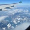 ワクワクする空の旅