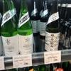 おいしい日本酒