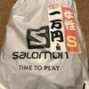 買ってよかった!!サロモンレディースの福袋2019年。