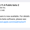 iOS11.4 Public Beta2がリリース